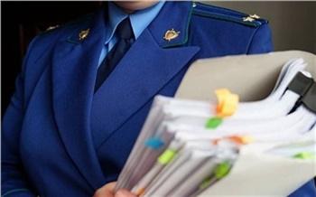 Руководитель «Маганского психоневрологического интерната» заплатит почти 2 млн за попытку подкупить сотрудника ФСБ