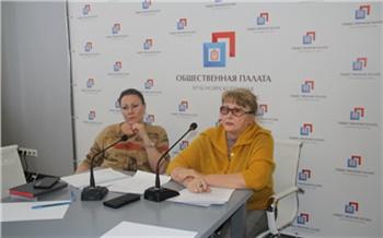Стартовал проект по оказанию бесплатной юридической помощи жителям муниципальных образований Красноярского края