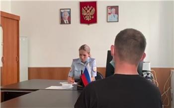 В Красноярском крае работник рудника украл золота на 8 млн и попался при перевозке: суд огласил приговор