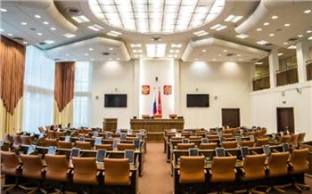 Парламентарии Красноярского края собрались на первую в 2021 году сессию