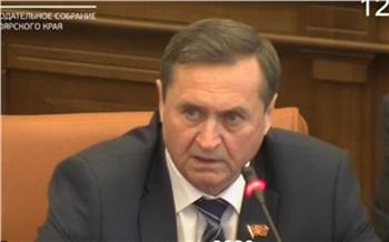 Министр сельского хозяйства Красноярского края рассказал депутатам об успехах аграриев