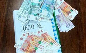 Опекун из Шушенского украла у сироты полмиллиона рублей и получила за это условный срок