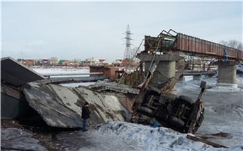 Подрядчика ремонта обрушившегося в 2016 году минусинского моста отправили в колонию за мошенничество
