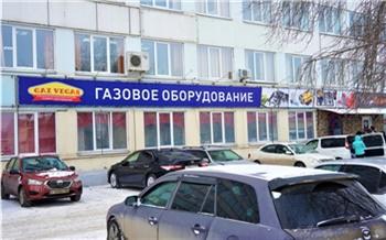 «От газовых плит до любого нужного газового оборудования»: в Красноярске открылся второй магазин «Газ Vegas»