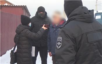 В Туве задержали экс-главу фонда поддержки предпринимателей: подозревают в хищении более 1 млн рублей