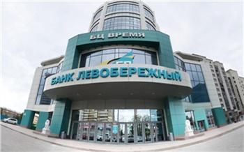 «Миллион рублей на любые цели»: красноярцам рассказали, как быстро получить кредит