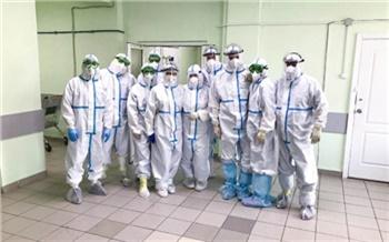 Коронавирусный госпиталь красноярского онкодиспансера прекратил работу