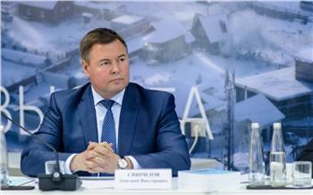 «Мы сделали первый шаг»: Дмирий Свиридов обсудил с мэром Норильска перспективы социально-экономического развития города