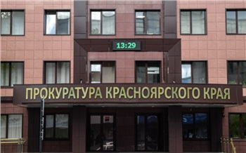Прокуратура опровергла версию об отравлении жителей Студгородка водой из пожарных гидрантов