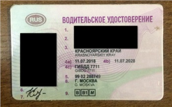 Ездивший по фальшивым правам автопьяница из Кежемского района получил условный срок