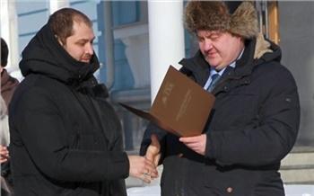 Заслуженным работникам ГХК торжественно вручили свидетельства о занесении их имен на доску и в книгу Почёта предприятия