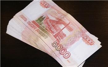 За год в банках Красноярского края выявили 105 поддельных банкнот