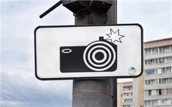 Дорожники обновили карту расположения камер фиксации нарушений ПДД в Красноярском крае