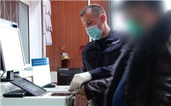 Задержан расстрелявший людей из травмата житель Красноярска