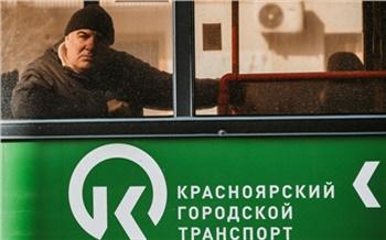 «Безобразие, вообще о людях не думают»: красноярцы возмущены отменой 51 и 20 маршрутов