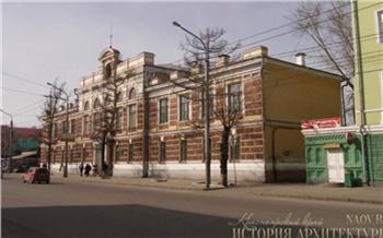 В центре Красноярска планируют отреставрировать историческое здание мужской гимназии