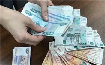 Директора УК в Красноярске подозревают в хищении 3,5 миллионов рублей