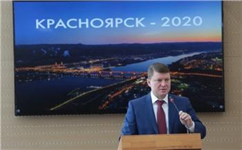 «Не допустили остановок ни в одной из отраслей»: Сергей Ерёмин представил в Горсовете отчет о работе администрации Красноярска в 2020 году