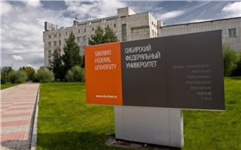 СФУ поднялся на 100 позиций в рейтинге развивающихся стран Times Higher Education