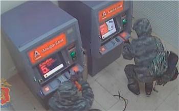 Подрывников банкоматов будут судить в Красноярском крае