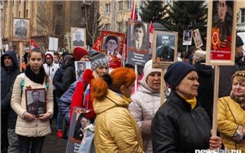 Решение о проведении акции «Бессмертный полк» в Красноярском крае примут в апреле