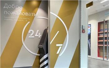 В Красноярске появится банковский Pit Stop для клиентов-автомобилистов
