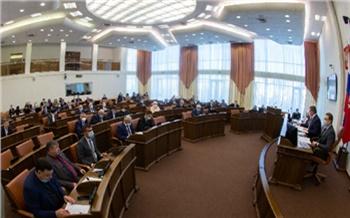 Краевые депутаты согласовали передачу кластера «Радуга» в пользование СФУ