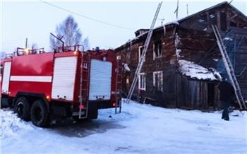 В Лесосибирске после смертельного пожара возбудили второе уголовное дело