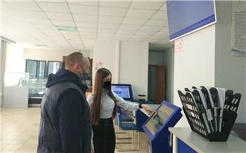 «Соскучились по живому общению»: красноярский филиал «Россети Сибирь» возобновил очный прием потребителей