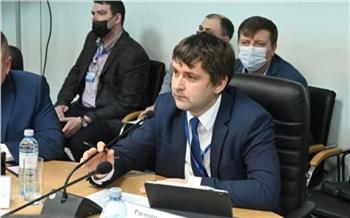 Возможности информационных технологий в создании «умных городов» обсудили на конференции «ЖКХ. Энергетика. Экология» в Красноярске