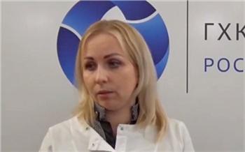 Врач железногорской больницы ответила на вопросы работников ГХК о вакцинации от коронавируса