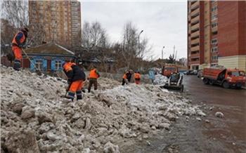 В Красноярске еще раз проверили сползающий склон на Огородной