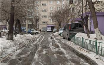 «Чистота — только для элиты?»: красноярцы возмутились плохой уборкой двора у пятиэтажек на Толстого