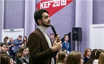 «Важно слушать и слышать молодежь»: на КЭФ-2021 молодые лидеры презентуют проекты по цифровизации жизни страны
