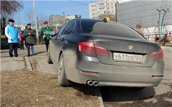 «Надоело это автомобильное бескультурье»: красноярцы пишут доносы на нарушителей правил парковки