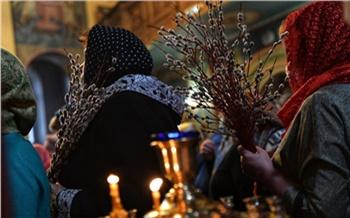 Православные красноярцы отмечают Вербное воскресенье