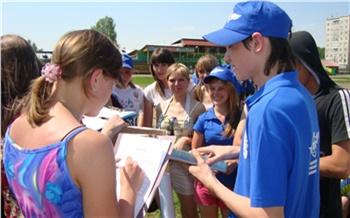 13 тысяч подростков Красноярского края смогут заработать на летних каникулах
