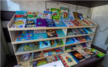 В поезде Красноярск–Адлер открылась Библиотека юного путешественника