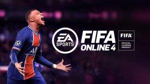 Бесплатная Fifa Online 4 для всех стран СНГ