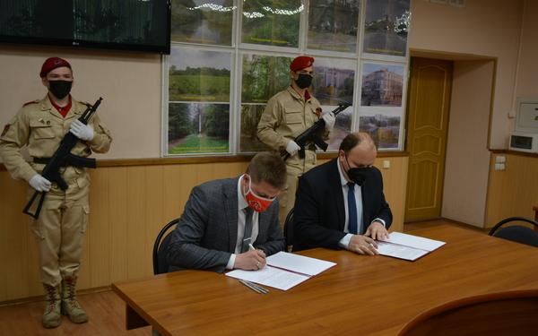 Брянское отделение движения «ЮНАРМИЯ» и БГИТУ договорились о взаимодействии