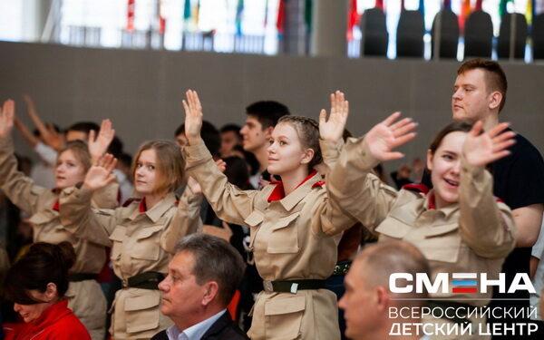 Брянские юнармейцы принимают участие в патриотическом форуме