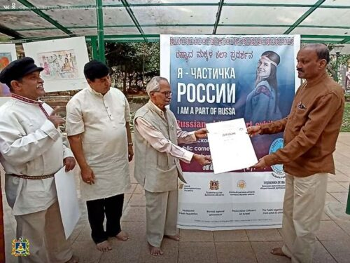 В Индии открылась выставка юных художников из Новозыбкова