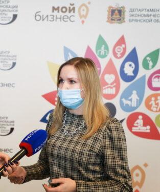 Брянские соцпредприниматели получат по полмиллиона рублей на развитие
