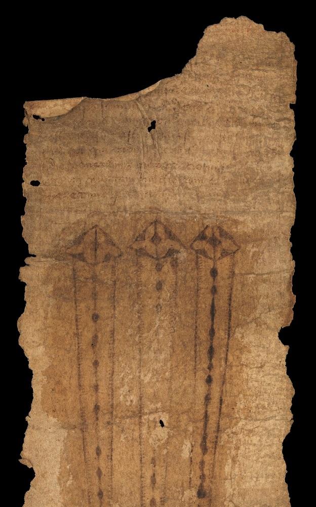 В Средневековье использовали пергамент для облегчения родов
