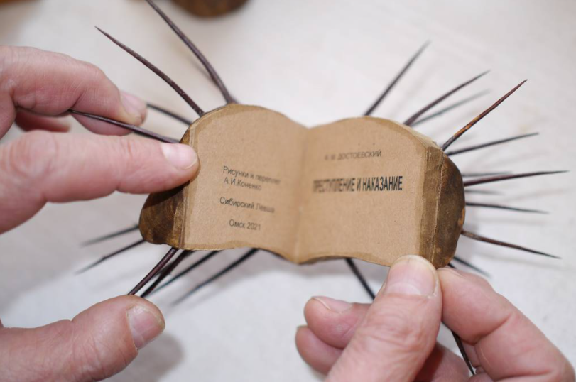 Омский художник создал к юбилею Достоевского две микрокниги