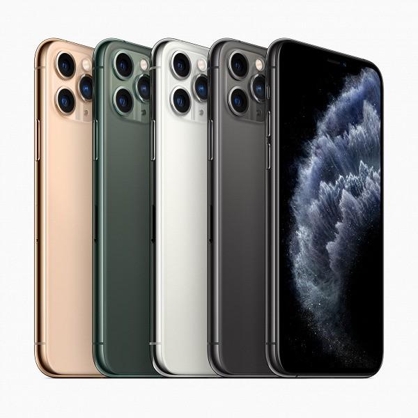 Современный телефон Apple IPhone