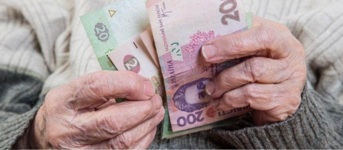 Украинцев готовят к введению накопительной пенсионной системы: названы сроки