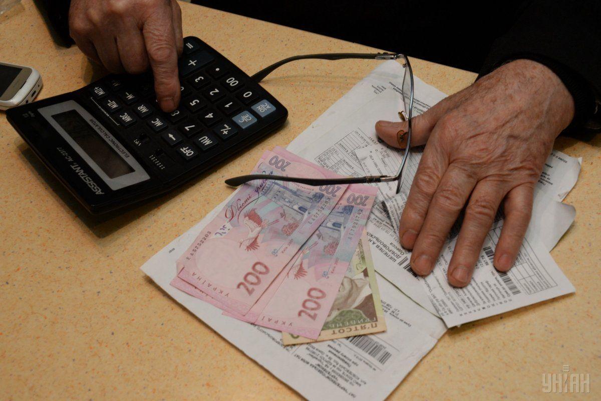 В Кабмине озвучили апрельский тариф на электроэнергию для населения: сколько придется заплатить