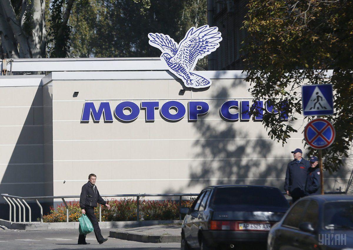 Акционеры 'Мотор Сич' смогут проводить собрание: судьи отклонили спам-иски от людей Богуслаева