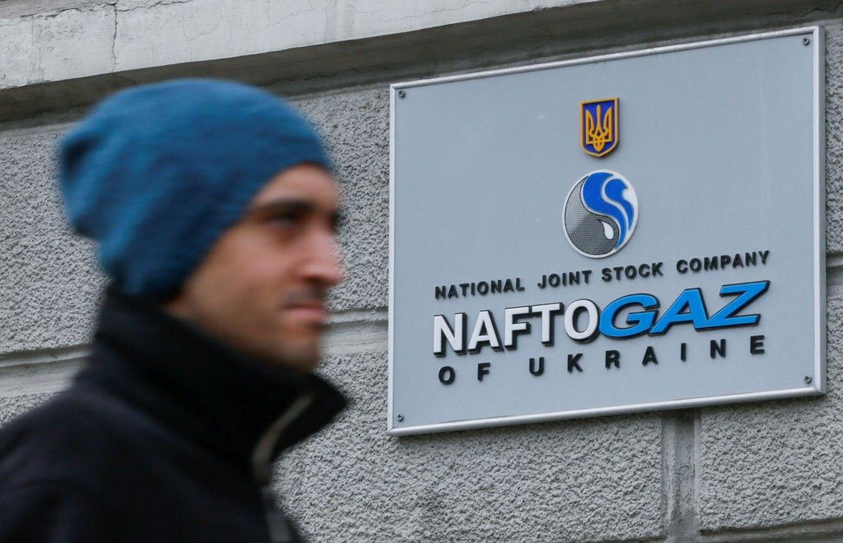 Нафтогаз Украины обвиняют в злоупотреблении статусом 'поставщика последней надежды'